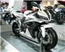 2011 New Honda CBR 600RR Motorcycle