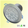 High power good 18w brightness LED downlight / ce