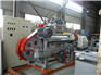 EVA&PE foam splitting machine