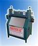Rubber slitting machine
