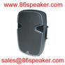 JBL EON Powered PA Speaker 500Watt FULL-RANGE POWERED LOUDSPEAKER
