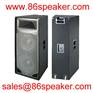 Peavey SP4 DJ Speaker dual 15 inch two-way Professional  Speaker