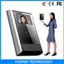 HF-FR702 Dual camera face reader high security access control