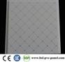 Modern PVC Ceiling Panel