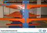 Rigid Cold Rolling Steel cantilever lumber storage racks for Industri