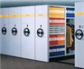 Compact Movable Shelving moving filing cabinet used as book shelf