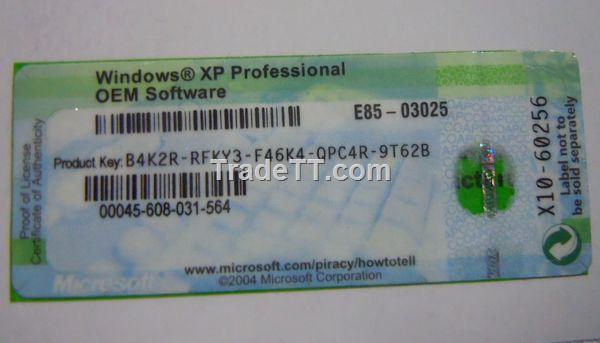 Кряк (таблэтка) для windows XP sp2-sp3 Форум rhbz.orgФорум ГО, РХБЗ, радиац