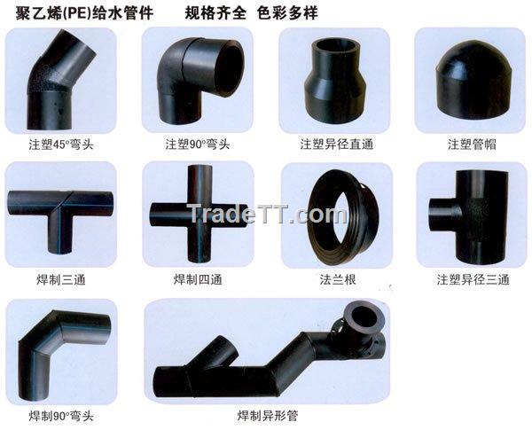 Hdpe pipe fittings elbow coupler cross flange china