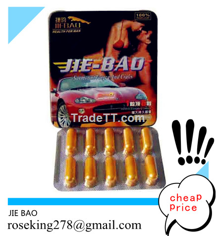 male enhancement with cheap price - China Jiebao male enhancement ...