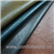 Wet Pu Leather