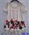 Wholesaling anna sui fashion dresses