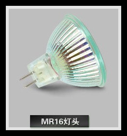 MR16_.jpg