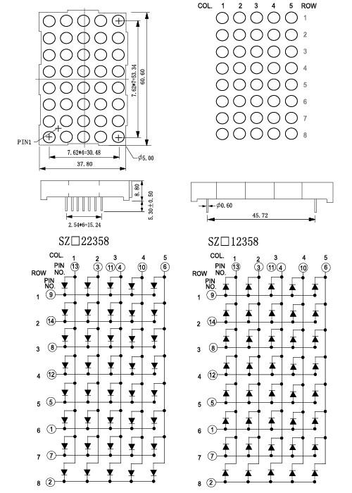 2 3 inch 5x8 dot matrix display blue led matrix single color led dot matrix manufacturer